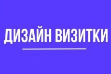 Доработаю ваш сайт 15 - kwork.ru