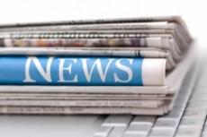 Размещу Вашу новость на сайте Большого СМИ 5 - kwork.ru