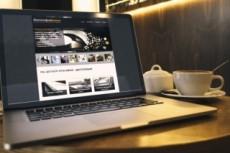 Создание сайта на DLE 12 - kwork.ru