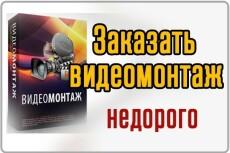 Сделаю субтитры к видео на youtube 10 - kwork.ru
