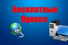 Крутой скрипт видео сайта. Ваш личный видео сервис круче Ютуб 17 - kwork.ru