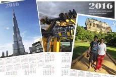 Необычный календарь 2017,  в котором каждый день - это какое-то событие 10 - kwork.ru