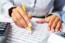 Ведение бухгалтерии малых предприятий и ИП, все онлайн 24 - kwork.ru
