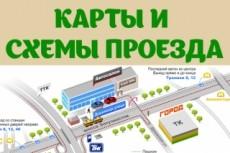 Схема, чертеж, рисунок в DWG , CDR или в растровом формате 11 - kwork.ru