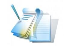 php-js-css-html-sql, поправлю дизайн, добавлю функционал, ускорю 12 - kwork.ru