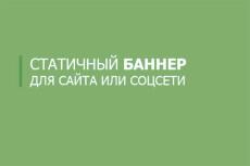 Брендирование канала на Youtube 15 - kwork.ru
