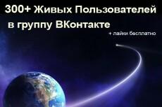 Рассылка на 12000 email - Качественно и Недорого 33 - kwork.ru