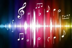Напишу текст для песен, разных направлений 5 - kwork.ru