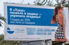 Рекламный слоган от маркетолога 13 - kwork.ru
