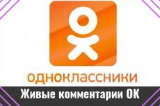 Подписчики на ваш канал в ютуб 47 - kwork.ru