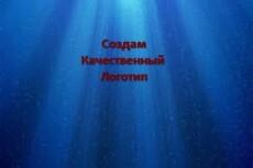 Создам 3 баннера по цене одного кворка 3 - kwork.ru