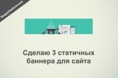 Проведу небольшую верстку сайта на Bitrix и других CMS 86 - kwork.ru
