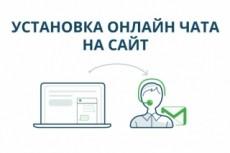 Добавлю готовый логотип на сайт, подредактирую стили 14 - kwork.ru