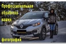 Установка и настройка CMS Joomla и WordPress 12 - kwork.ru