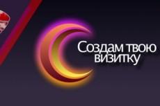 Дизайн макет визитки 40 - kwork.ru