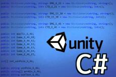 Напишу скрипты для Вашего проекта в Unity3d - C# 4 - kwork.ru