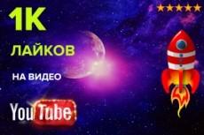 Спарсю список id в Instagram 41 - kwork.ru