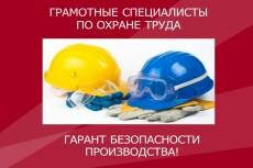 Составлю исковое заявление в суд 26 - kwork.ru