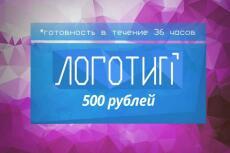 Нарисую вас 9 - kwork.ru