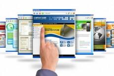 Составлю договор купли-продажи, аренды, предоставления услуг для фирм 3 - kwork.ru