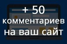 """добавлю 300 отметок """"Нравится"""" на страницу Facebook 3 - kwork.ru"""