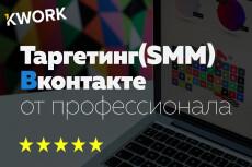 Добавлю 100 вечных подписчиков из России и СНГ в Youtube 23 - kwork.ru