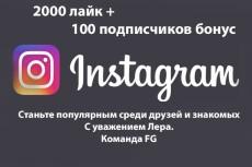 Зарегистрирую и настрою хостинг + 1 месяц хостинга в бонус 33 - kwork.ru