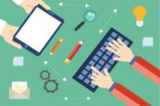 Создам сайт под продвижение и контекстную медийную рекламу 12 - kwork.ru