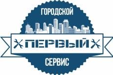 ролик для Youtube 5 - kwork.ru