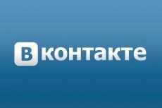 переведу ваш текст 4 - kwork.ru