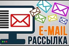 Выполню небольшую СМС-рассылку 6 - kwork.ru