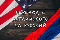 Сделаю рерайт текста на английском языке 8 - kwork.ru