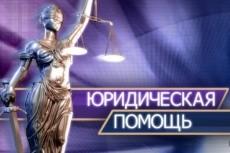 оформление аккаунта в Инстаграм 6 - kwork.ru