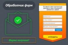 Консультация 4 - kwork.ru