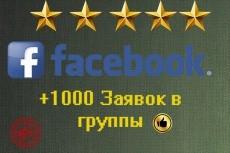 Видеокурс по созданию 3 вида баннера 8 - kwork.ru