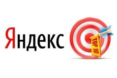 создам и настрою лендинг пэйдж на продажи 15 - kwork.ru