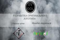 Три варианта логотипа 7 - kwork.ru