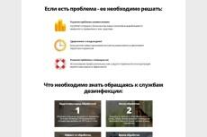 Сделаю великопепный вебдизайн сайта 7 - kwork.ru