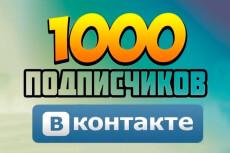 База Glopard 140 тыс. активных покупателей инфокурсов от 21.12. 2018 15 - kwork.ru