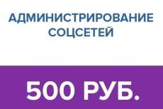 придумаю 3 версии логлайна и напишу сценарий 10 - kwork.ru