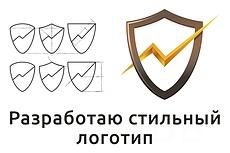Сотворю дизайн элемента сайта 40 - kwork.ru