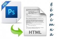 Создание сайтов под ключ 4 - kwork.ru