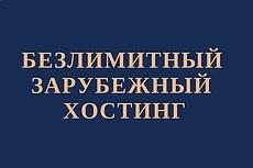 Сделаю рекламный анимационный ролик -дудл 15 - kwork.ru