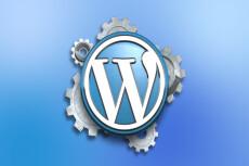 Доработка сайтов на WordPress 26 - kwork.ru