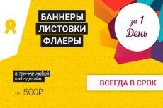сделаю макет визитки 5 - kwork.ru