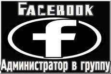 накручу 10 000 лайков instagram 3 - kwork.ru