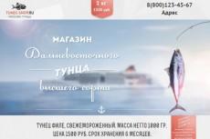 помогу с идеей для бизнеса 3 - kwork.ru