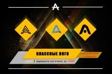 Крутая визитка 11 - kwork.ru