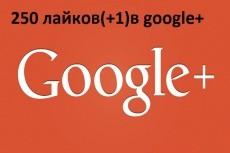400 подписчиков на ваш инстаграм 25 - kwork.ru