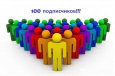 Консультация по инженерной геологии для жителей РБ 5 - kwork.ru